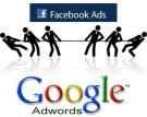 E-reklama